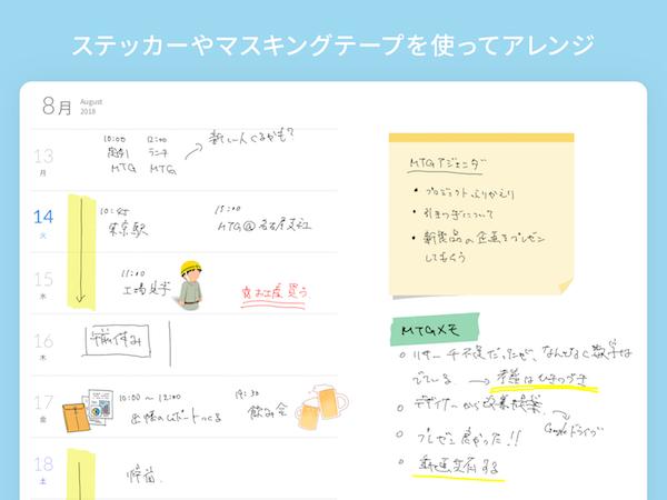 04_プロモーション_シール_04