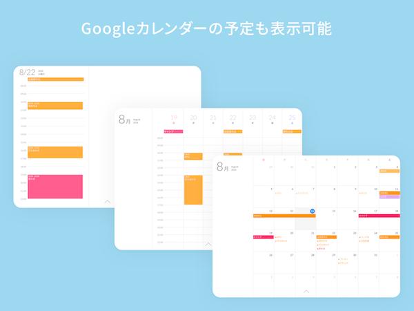 03_プロモーション_google_03